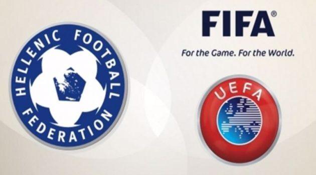 Η «Ολιστική Μελέτη» για το ελληνικό ποδόσφαιρο – Τα κυριότερα σημεία της