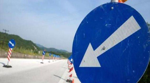 Kυκλοφοριακές ρυθμίσεις σε τμήμα της E.O. Αγρινίου – Καρπενησίου λόγω εργασιών