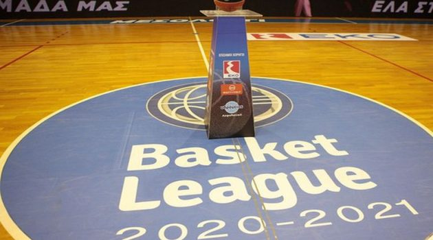 Basket League: Σάββατο, 21 Νοεμβρίου το Χαρίλαος Τρικούπης – Α.Ε.Κ.