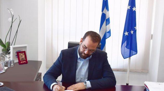 Περιφέρεια Δ. Ελλάδας: Νέο πρόγραμμα 20 εκ. ευρώ για τις μικρές επιχειρήσεις