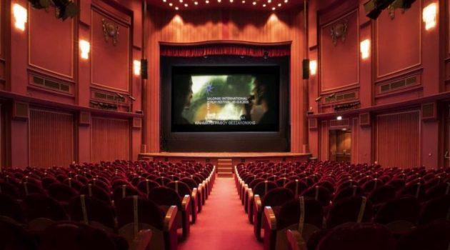 Φεστιβάλ Κινηματογράφου Θεσσαλονίκης: Πρεμιέρα σε άδεια αίθουσα