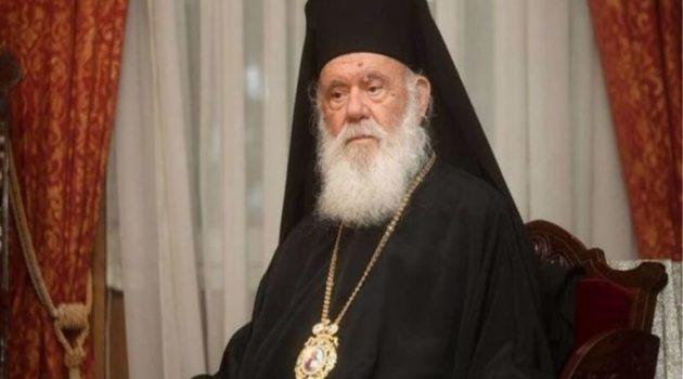 Αρχιεπίσκοπος Ιερώνυμος: Νέο ιατρικό ανακοινωθέν