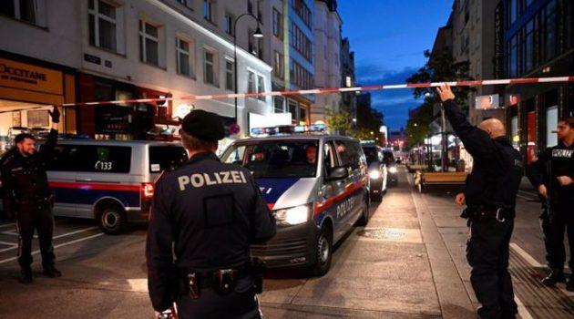 Βιέννη – Τρομοκρατική επίθεση: Τζιχαντιστής του ISIS ένας από τους δράστες