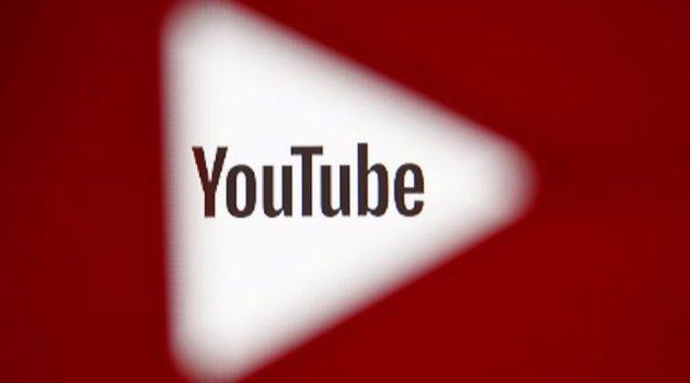 «Επεσε» τη νύχτα το YouTube