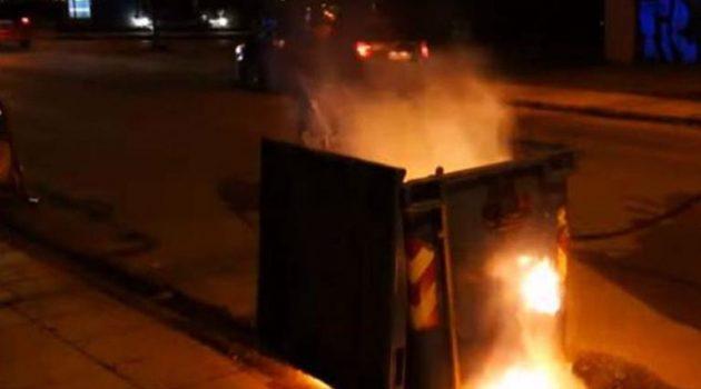 Κατοχή: Σε διάστημα λίγων ημερών κάηκαν έξι κάδοι