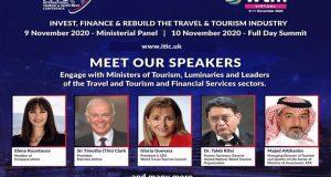 «Ασφαλή επανεκκίνηση ταξιδιών και στήριξη του τουρισμού στην Ε.Ε.» (Video)