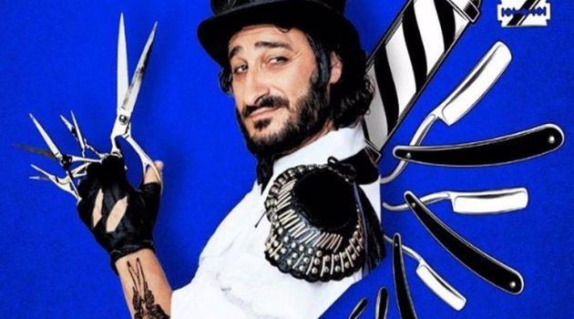 «Ο Κουρέας της Σεβίλλης» με το Ναυπάκτιο Βασίλη Χαραλαμπόπουλο