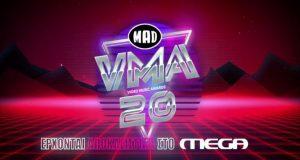 Τα Mad V.M.A. 2020 έρχονται αποκλειστικά στο Mega Channel