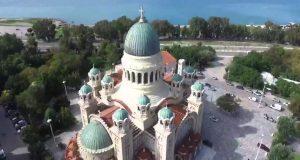 Πάτρα: «Αστακός» ο Άγιος Ανδρέας – Ούτε κεράκι