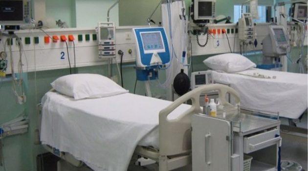 Νοσοκομείο Αγρινίου: Θάνατος ηλικιωμένης λόγω Covid-19