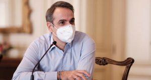 Μητσοτάκης: «Καλά νέα από το Eurogroup για την ελληνική οικονομία»