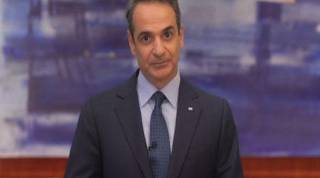 Μητσοτάκης: «Η Ελλάδα δέχεται προκλήσεις που υπονομεύουν την ενότητα του ΝΑΤΟ»
