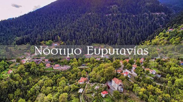 Νόστιμο, το γραφικό χωριουδάκι της Ευρυτανίας κρυμμένο μέσα στα έλατα (Video)