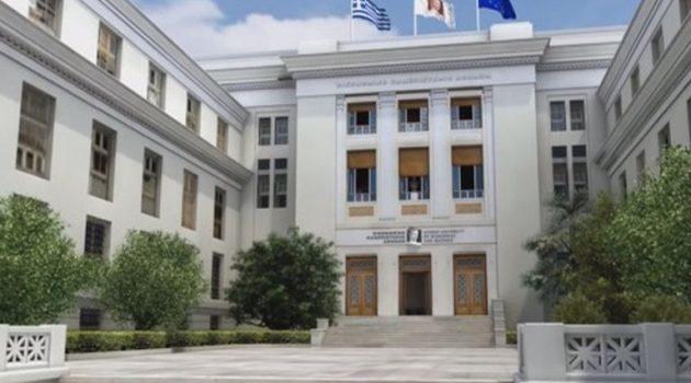 Οικονομικό Πανεπιστήμιο: Στα 300 «Top Business Schools» παγκοσμίως