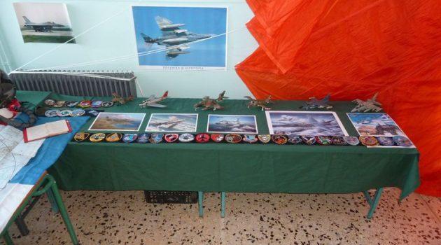 1ο Δημ. Σχολείο Αγίου Κων/νου Αγρινίου: Αφιέρωμα στην εορτή της πολεμικής Αεροπορίας (Photos)