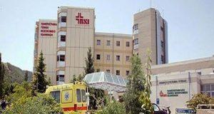 Πάτρα: Οριακή η κατάσταση στα νοσοκομεία