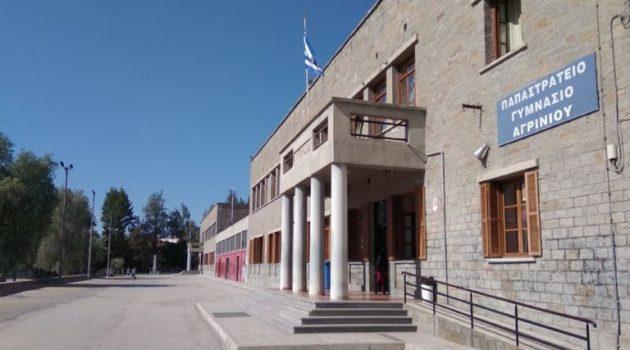 Αγρίνιο: Παρέμβαση της Αστυνομίας σε συνωστισμό στο 1ο Γυμνάσιο