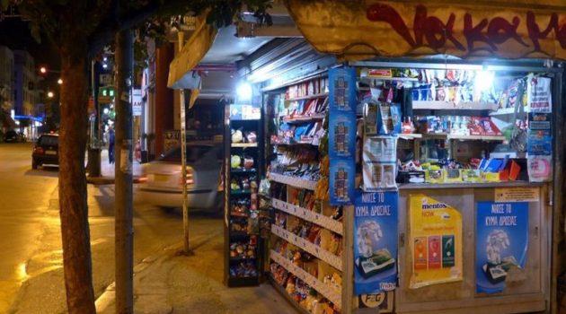 Ναύπακτος: Έκλεψαν χρήματα από περίπτερο και τα… μοιράστηκαν!