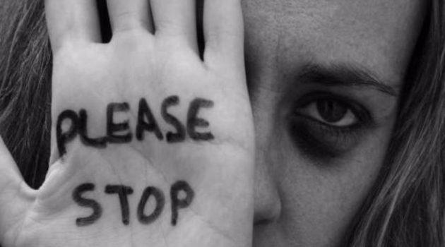 «Βία κατά γυναικών»: Καμπάνια ενόψει της διεθνούς ημέρας