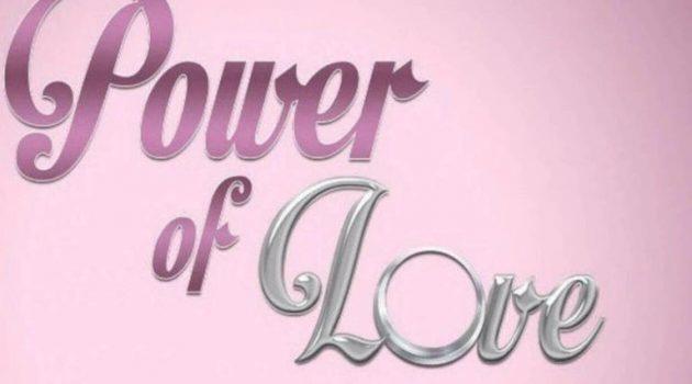 Παίκτης του «Power of Love» σε αισθησιακή ταινία (Photo)