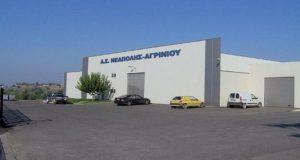 Α.Σ. Νεάπολης Αγρινίου: Δυο προσλήψεις στο συνεταιρισμό