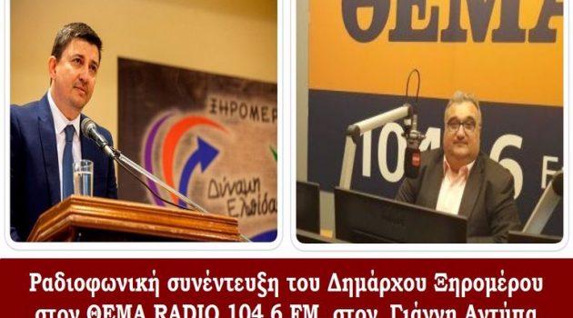 Συνέντευξη Τριανταφυλλάκη για το χωροταξικό ιχθυοκαλλιεργειών (Ηχητικό)