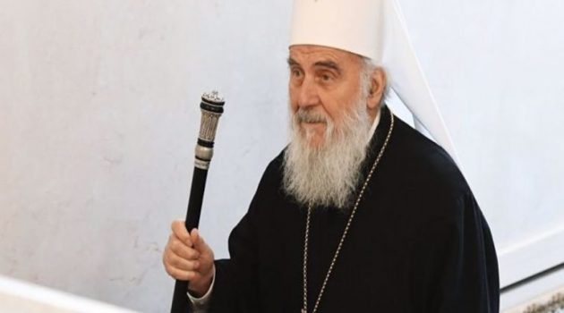 «Εκοιμήθη» ο Πατριάρχης Σερβίας Ειρηναίος
