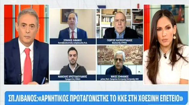 Σπ. Λιβανός: «Αρνητικός πρωταγωνιστής το Κ.Κ.Ε. στην Επέτειο για το Πολυτεχνείο» (Video)
