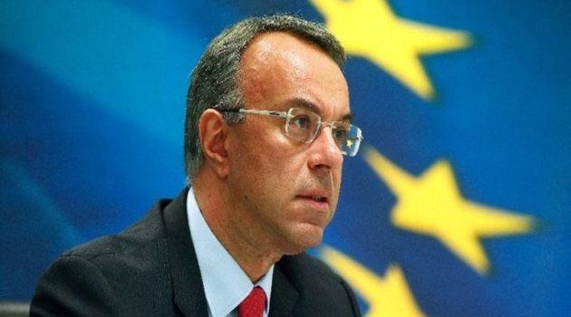 Χρ. Σταϊκούρας: «Το νέο μισθολόγιο της Α.Α.Δ.Ε. σηματοδοτεί μία αλλαγή κουλτούρας»