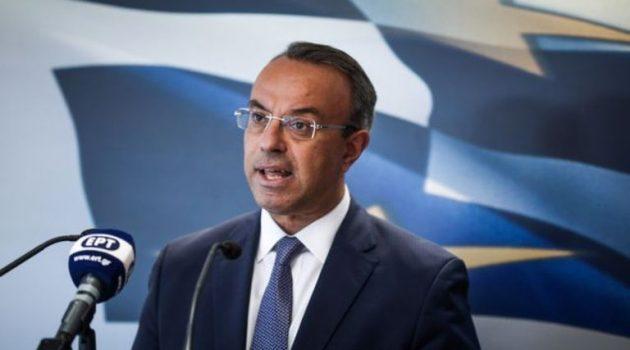 Σταϊκούρας: Μειωμένη ανάπτυξη το 2021 αλλά «εκρηκτική» το 2022