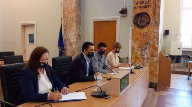 Δήμος Αγρινίου: Συνεδρίαση του Συντονιστικού Τοπικού Οργάνου