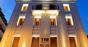 Τ.Ε.Ε. Αιτ/νίας: Διαδικτυακή εκδήλωση με θέμα «Εξοικονομώ – Αυτονομώ 2020»