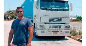 Σκοτώθηκε σε τροχαίο ο 22χρονος Θανάσης Γιαννακόπουλος