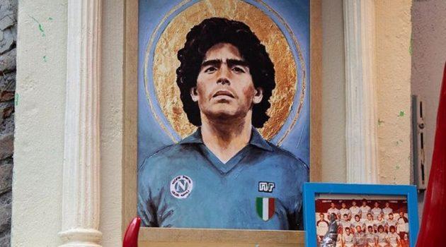 Παγκόσμια θλίψη: Πέθανε σε ηλικία 60 ετών ο Ντιέγκο Αρμάντο Μαραντόνα