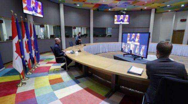 Νέα τηλεδιάσκεψη των ηγετών της Ε.Ε. συγκαλεί ο Σαρλ Μισέλ