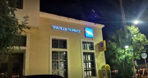 «Όχι στο κλείσιμο του υποκαταστήματος της Τράπεζας Πειραιώς στη Βόνιτσα»