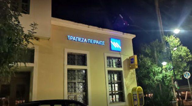 Τράπεζα Πειραιώς: Τέλος τα βιβλιάρια από την 1η Ιουλίου