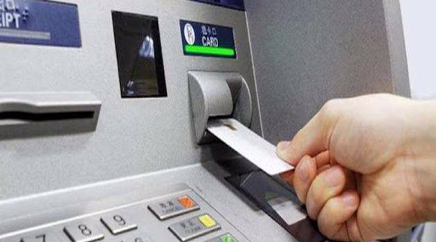 Αγρίνιο: Νέα μεγάλη απάτη υποκλοπής κωδικού τραπεζικής κάρτας, αξίας 8.676 ευρώ