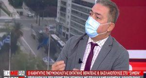 Βασιλακόπουλος: «Δεν τελειώσαμε ακόμη με την πανδημία»