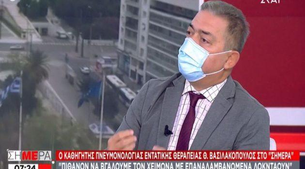 Βασιλακόπουλος: «Έχουμε χάσει τρία Ελληνόπουλα από κορωνοϊό»