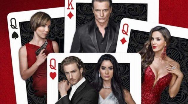 «Η Βασίλισσα της Καρδιάς»: Πρεμιέρα τη Δευτέρα στον ANT1!