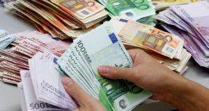 Αναδρομικά κληρονόμων: Πότε πληρώνονται, παραμένει ανοιχτή η πλατφόρμα στο efka.gov.gr