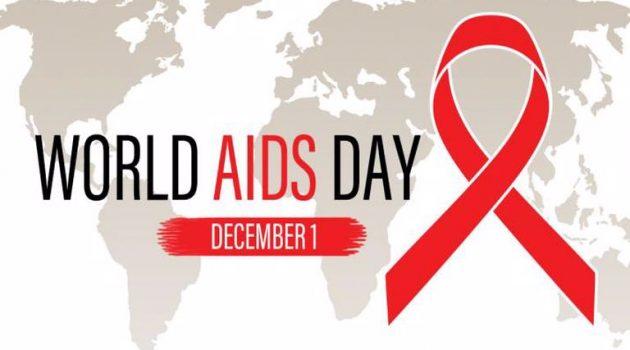 Το μήνυμα του Ε.Ο.Δ.Υ. για την Παγκόσμια Ημέρα κατά του AIDS