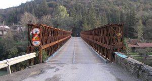 Κλειστή η Γέφυρα Μπανιά λόγω εργασιών επισκευής