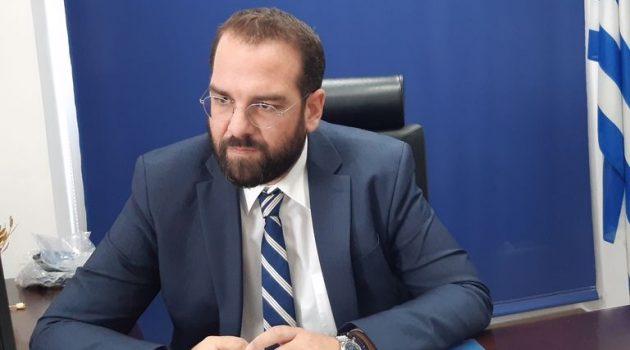Συνεδρίαση του Περ. Συμβουλίου Δυτικής Ελλάδας για την αντιμετώπιση της πανδημίας