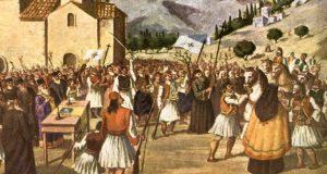 Ο Δ. Αγρινίου καλεί τους νέους να βαδίσουν «στα Αχνάρια…