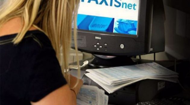 Υπ. Ψηφιακής Διακυβέρνησης: «Απαραίτητη η αλλαγή των κωδικών μας στο Taxisnet»