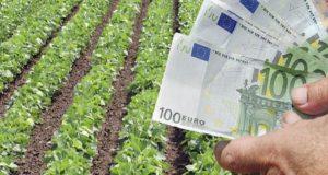 Αγροτικές επιδοτήσεις και υποβολή τροποποιητικών δηλώσεων φορολογίας εισοδήματος