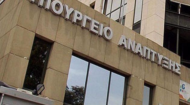 Επιδότηση 1.500 ευρώ για την ενίσχυση μικρομεσαίων επιχειρήσεων