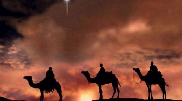 Αναζητώντας το Άστρο της Βηθλεέμ